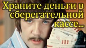 """Под Одессой неизвестные ограбили полтавских предпринимателей на 12 млн грн, объявлены планы """"Перехват"""" и """"Сирена"""" - Цензор.НЕТ 7740"""